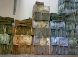 صورة من يحمي أموال الغائبين التي تؤول للخزينة