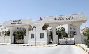 """صورة الاحتلال يحتجز اردنياً بعد دخوله لحضور جنازة والدته … و""""الخارجية"""" تتابع"""