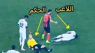 صورة بالفيديو .. أقوى المشاجرات و المضاربات العنيفة في ملاعب كرة القدم 2018