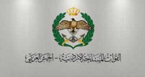 صورة الجيش: اعلان تجنيد الاناث في الخدمات الطبية والشرطة العسكرية غير صحيح