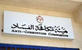 صورة العلاف : مكافحة الفساد بالمرصاد لأي شبهة فساد أو مخالفة مالية