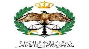 صورة عاجل :احالات على التقاعد بين ضباط في الامن العام .. اسماء