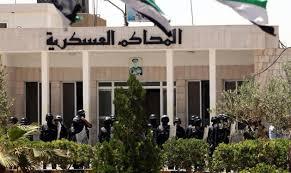 صورة أمن الدولة تصدر احكاماً بحق 7 متهمين خططوا لتنفيذ عمليات ارهابية ضد ضباط مخابرات وطيارين