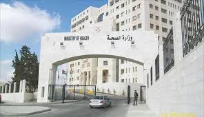 صورة وزارة الصحة تفتح تحقيقا بتحويل حالات مرضية لمستشفيات خاصة