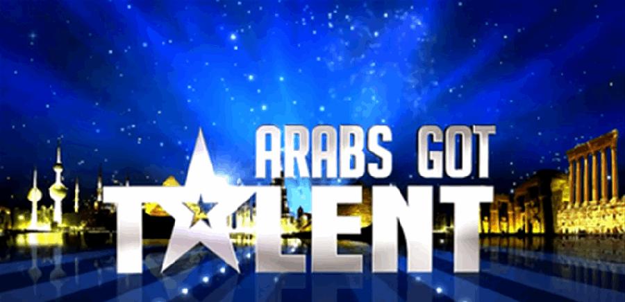 صورة هذا موعد انطلاق تجارب الأداء من Arabs Got Talent!