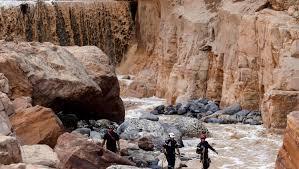 صورة بيان …مؤسسة الاذاعة والتلفزيون تعتذر من اسر ضحايا ومصابي حادثة البحر الميت