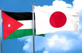 صورة قرض ياباني للأردن بقيمة 300 مليون دولار قريبا