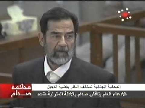 """صورة فيديو .. """"الحياة"""" تعيد نشر محاكمة الشهيد صدام حسين """"الحلقة الأولى"""""""