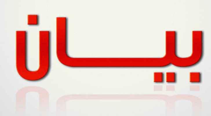 """صورة عشيرة آل الصمادي تصدر بيانا على خلفية توقيف إبنهم مقدم جمارك بقضية """"مصنع الدخان"""""""