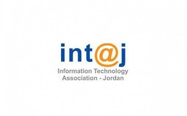 """صورة شركات في قطاع تكنولوجيا المعلومات: النهج الحكوميّ يدفع إلى توقعات """"ضبابيّة"""""""