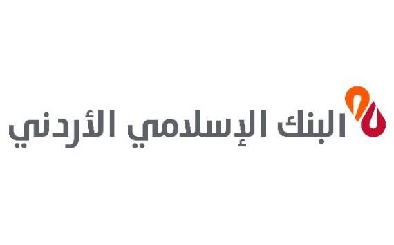 صورة البنك الإسلامي الأردني راعياً ذهبياً لمؤتمر واقع القطاع المصرفي الفلسطيني في محيطه العربي