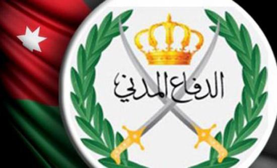 صورة 14 إصابة بحوادث متفرقة في المملكة