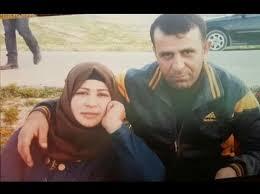 صورة الانتربول يبحث عن المواطن الاردني وزوجته في سوريا