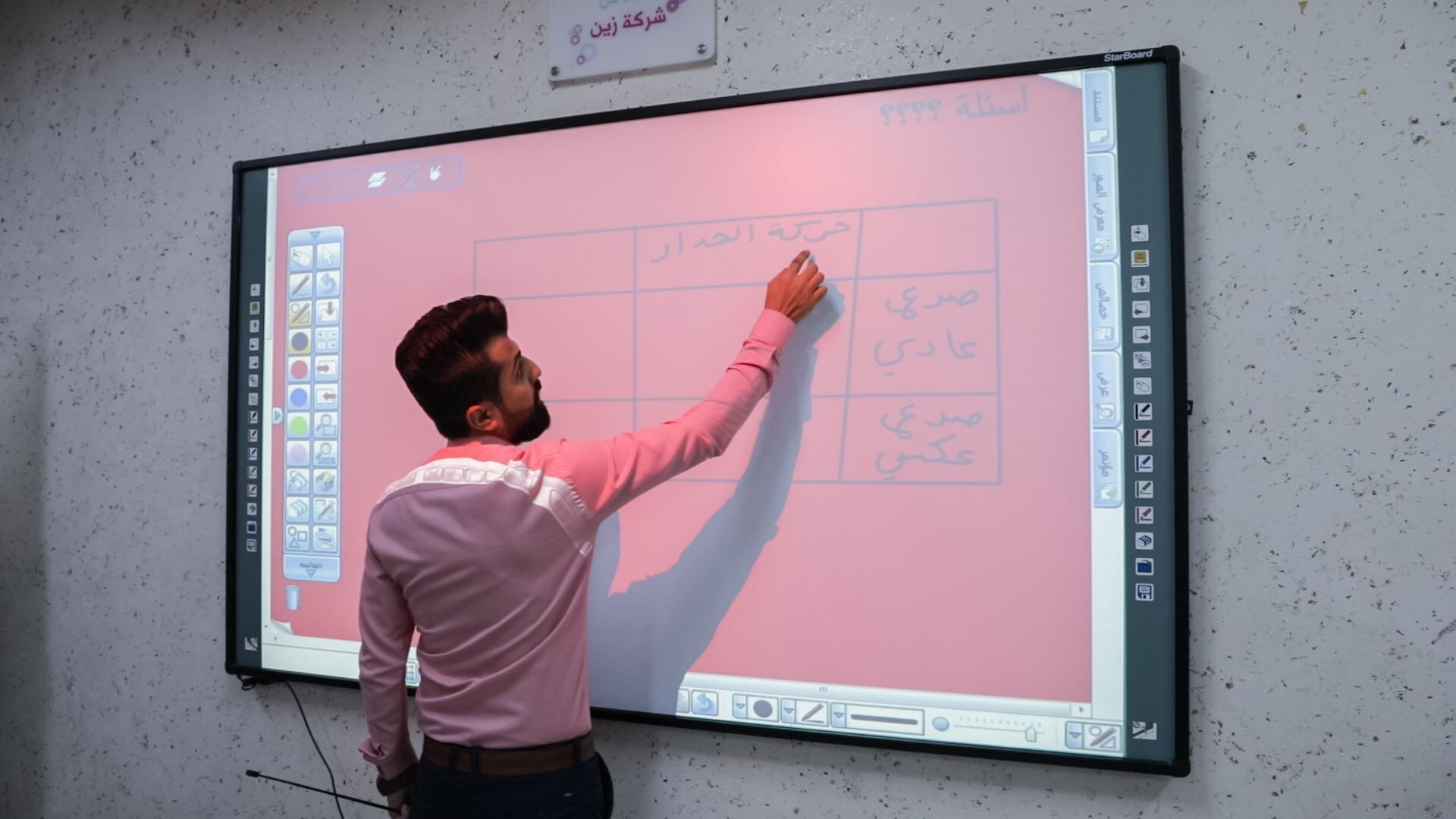 صورة زين تبدأ بتنفيذ المرحلة الرابعة من مشروع تزويد المدارس الحكومية بالألواح التفاعلية والألواح البيضاء