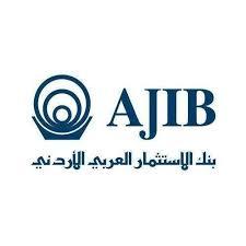 صورة بنك الاستثمار العربي الأردني يكسب قضية بـ 15 مليون دولار