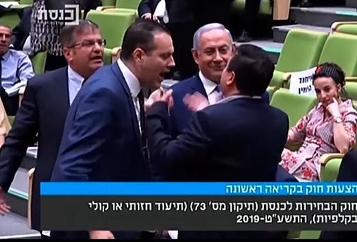 """, بالفيديو .. عضو عربي بالكنسيت الاسرائيلي يستفز نتنياهو ونواب حزب الليكود يصفونه بـ """"الإرهابي"""""""