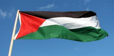 """, معاريف : علم فلسطين على أحد جدران بلدية """"بيتح تكفا"""""""