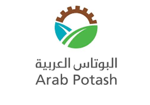 صورة مزايا الموظفين الدائمين في شركة البوتاس العربية
