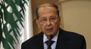 صورة عاجل…الرئاسة اللبنانية تكشف حقيقة تدهور صحة ميشال عون