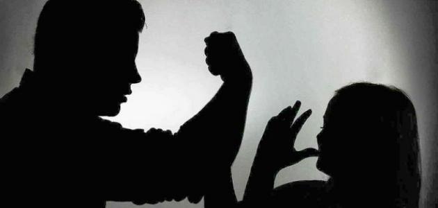 صورة 75 قاضياً للتعامل مع قضايا العنف الاسري