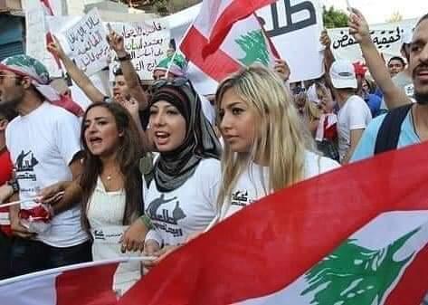 """, دعوات للتظاهر في لبنان """"تفاصيل"""""""