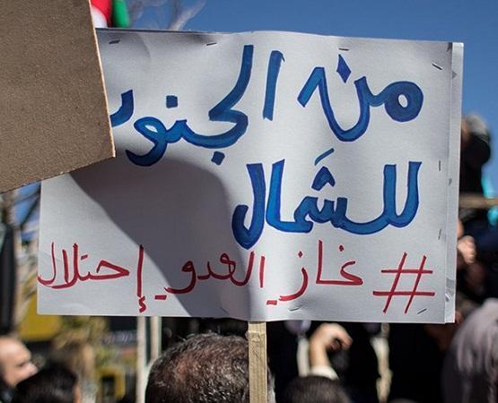 """صورة عاجل : 85%  من الغاز الاسرائيلي للأردن """"تفاصيل """""""