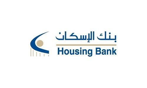 , بنك الإسكان يتعاون مع شركة SAS لتحديث نظامه الرقابي