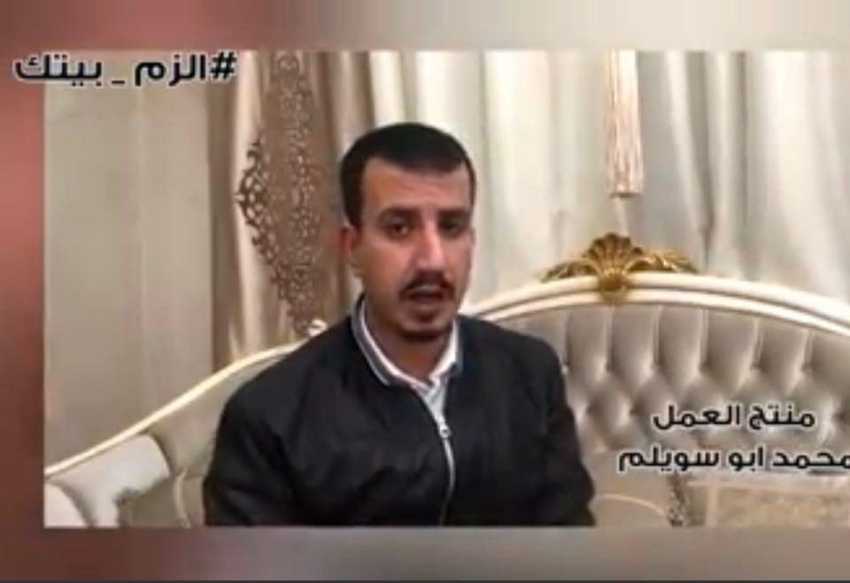 """, بالفيدو: اعلاميين ومشاهير عرب يطلقون هاشتاج على مستوى الوطن العربي """"الزم بيتك"""""""