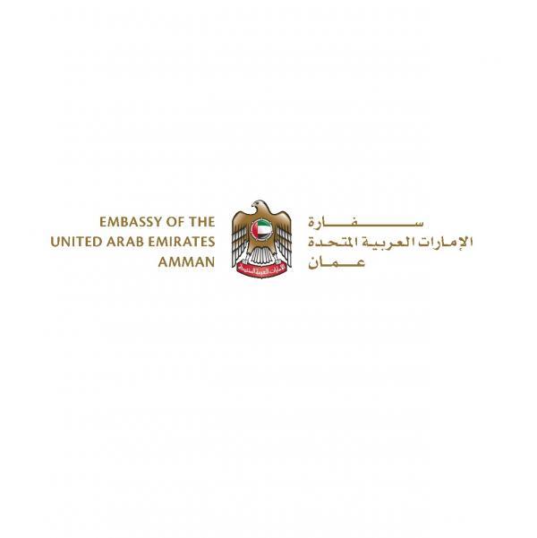 صورة السفارة الاماراتية تدعو رعاياها لمغادرة الأردن