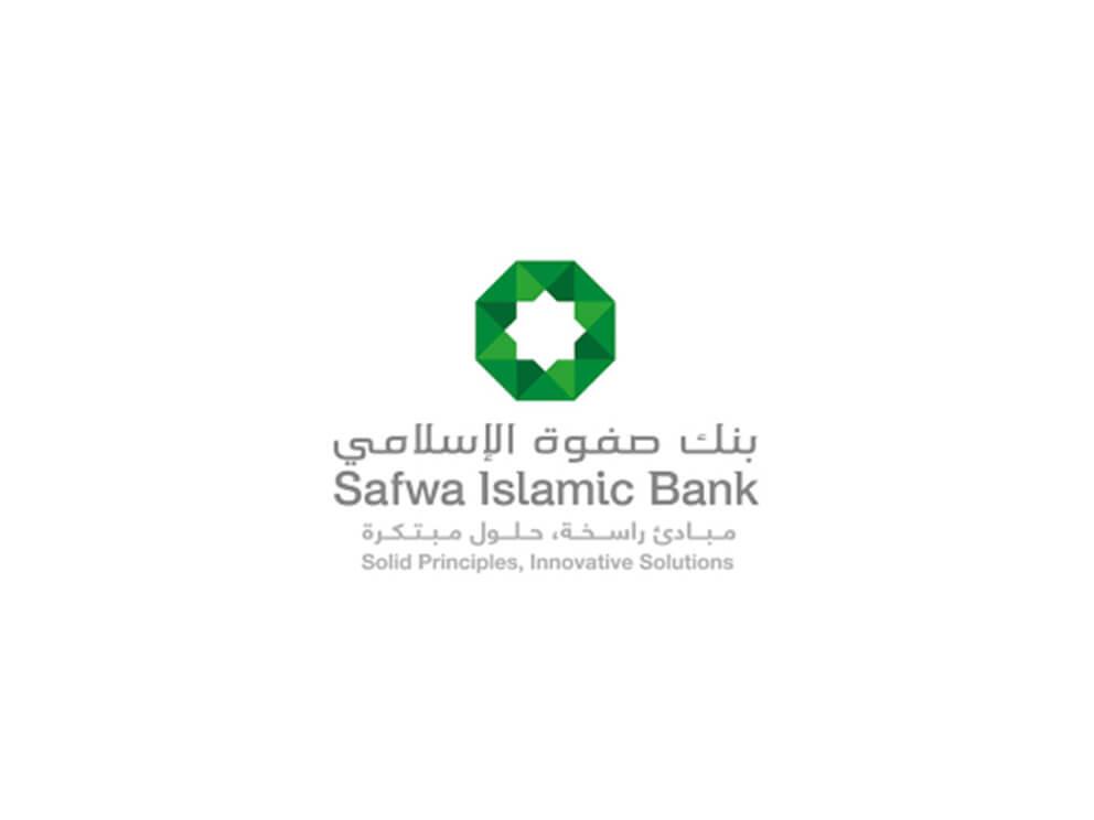 """صورة بنك صفوةالإسلامي يرعى مبادرة """"العطاء يمحو الوباء"""""""