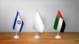 صورة اتفاق سلام بين الامارات واسرائيل