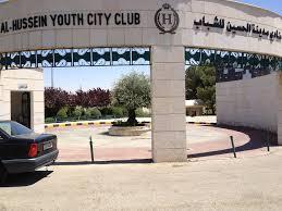 صورة الطبيب الحسامي يقترح تحويل مدينة الحسين الرياضية إلى مستشفى للعزل لأمراض كورونا