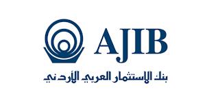 صورة الاستثمار العربي الأردني – AJIB يطلق تطبيق AJIB Pay لتوفير خدمة الدفع اللاتلامسية
