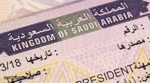 صورة السعودية تتيح تمديد التأشيرات من الخارج